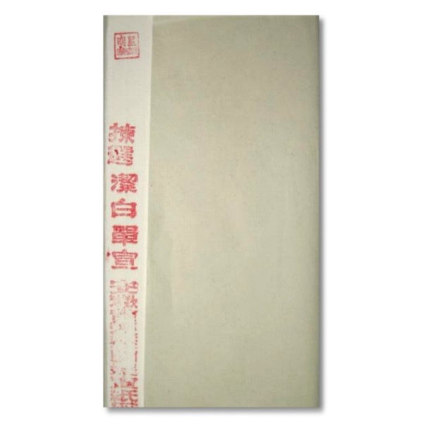 Chinese Rice Paper Sheets