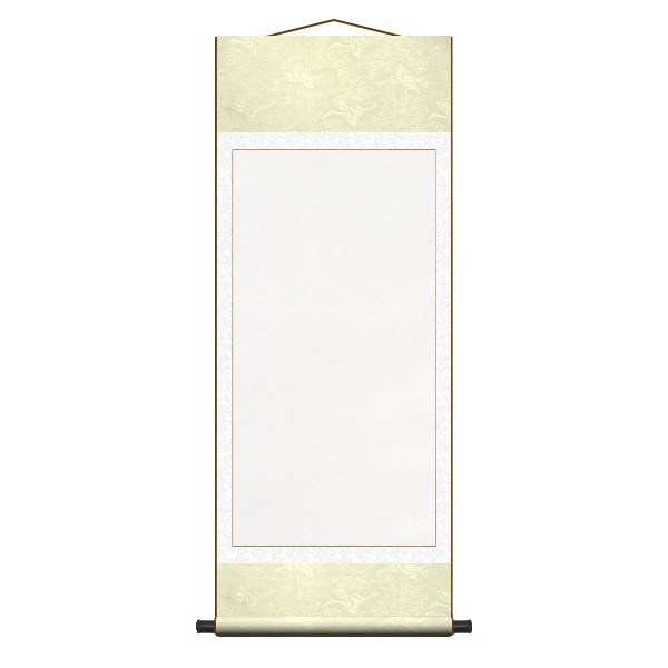 Large Blank Art Scroll